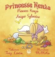 Princesse Kenza, 2016